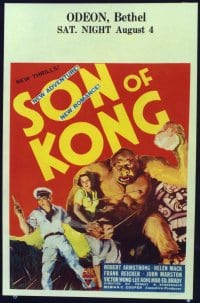 SON OF KONG pbacked WC