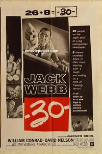 1702 -30- one-sheet movie poster '59 Jack Webb, newspapers!