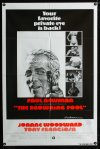 0692FF DROWNING POOL int'l 1sh '75 Paul Newman as Lew Harper, cool different pointing gun image!