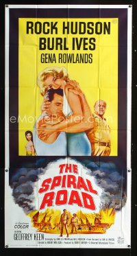 0808FF SPIRAL ROAD 3sh '62 art of Rock Hudson & Gena Rowlands embracing while Burl Ives watches!