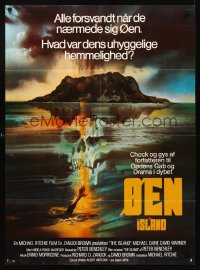 1241FF ISLAND Danish '80 best different artwork with skull in ocean by Bob Peak!