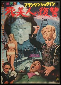 2631UF FRANKENSTEIN CREATED WOMAN Japanese '67 Peter Cushing, Susan Denberg, different horror image