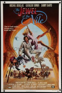 1589UF JEWEL OF THE NILE 1sh '85 great art of Michael Douglas, Kathleen Turner & Danny DeVito!