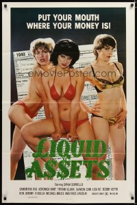 1435TF LIQUID A$$ETS 1sh '82 Ron Jeremy, Sanja Sorrello, Samantha Fox, Veronica Hart!