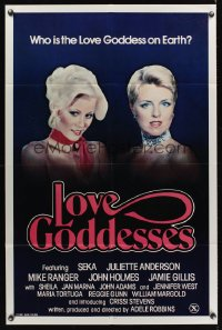 0992FF LOVE GODDESSES 1sh '81 Seka & Juliette Anderson, who is the Love Goddess!