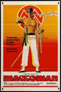1439TF MACHOMAN 1sh '80 Filipino martial arts, there are many ways to kill a man, Tierney art!