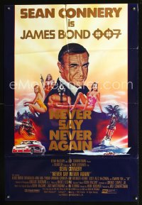 0846FF NEVER SAY NEVER AGAIN Lebanese '83 Obrero art of Sean Connery as James Bond 007!