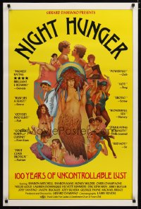 1602UF NIGHT HUNGER 1sh '83 directed by Gerard Damiano, strange sexy art by Charles Moll!