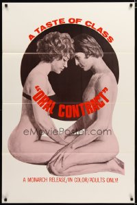 1451TF ORAL CONTRACT 1sh '60s a taste of class, full-length art of sexy naked couple!