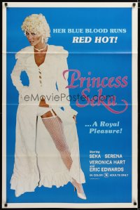 1462TF PRINCESS SEKA 1sh '80 her blue blood runs red hot, a royal pleasure!