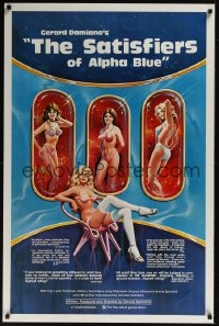 0349UF SATISFIERS OF ALPHA BLUE 1sh '81 sexiest sci-fi!