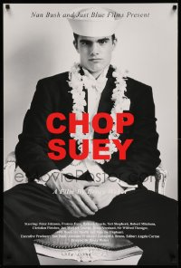 2439UF CHOP SUEY 24x36 special '01 Bruce Weber documentary about avant-garde photography!
