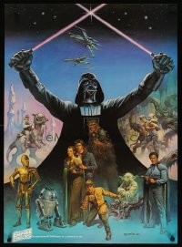 2441UF EMPIRE STRIKES BACK special 24x33 '80 Coca-Cola, different montage art by Boris Vallejo!