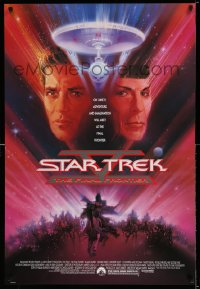 2369UF STAR TREK V 1sh '89 The Final Frontier, art of William Shatner & Leonard Nimoy by Bob Peak!