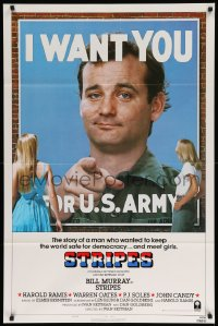2386FF STRIPES style B int'l 1sh '81 Ivan Reitman classic military comedy, Bill Murray wants YOU!