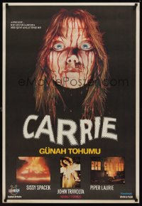 1191UF CARRIE Turkish '76 Stephen King, best different art of Sissy Spacek covered in blood!