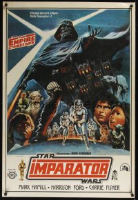 0863UF EMPIRE STRIKES BACK Turkish '80 George Lucas sci-fi classic, cool different artwork!