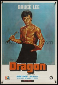 0864UF ENTER THE DRAGON Turkish '73 Bruce Lee kung fu classic, completely different art by Muz!