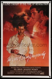 2429UF YEAR OF LIVING DANGEROUSLY 1sh '83 Peter Weir, great artwork of Mel Gibson by Stapleton!