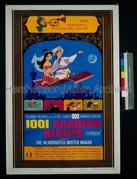 1001 ARABIAN NIGHTS 1sh '59