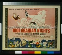 1001 ARABIAN NIGHTS LC '59