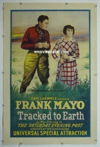 #2430 TRACKED TO EARTH linen1sh22 stone litho