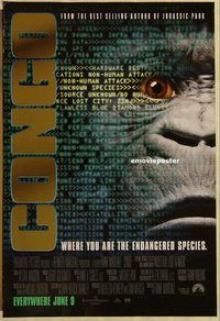h232 CONGO DS advance one-sheet movie poster '95 Michael Crichton, Linney