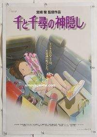 p085 SPIRITED AWAY linen advance Japanese 01best anime!