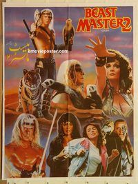 s083 BEASTMASTER 2 style A Pakistani movie poster '91 Marc Singer