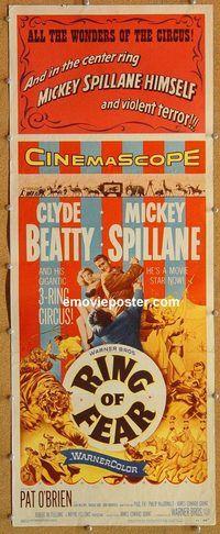Insert movie poster size