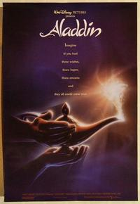 f019 ALADDIN DS one-sheet movie poster '92 Walt Disney cartoon!