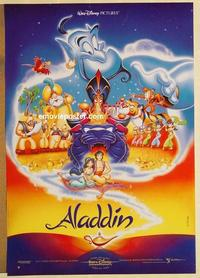 f018 ALADDIN French movie poster '92 Walt Disney cartoon!
