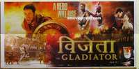 m049 GLADIATOR Indian six-sheet movie poster '00 Russell Crowe, Phoenix