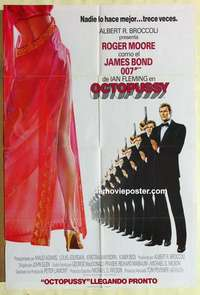 a056 OCTOPUSSY SpanEng advance English one-sheet movie poster '83 James Bond