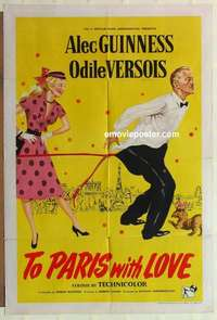 a071 TO PARIS WITH LOVE English one-sheet movie poster '55 Alec Guinness