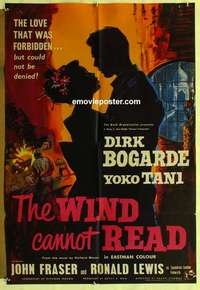 a080 WIND CANNOT READ English one-sheet movie poster '60 Dirk Bogarde, Tani