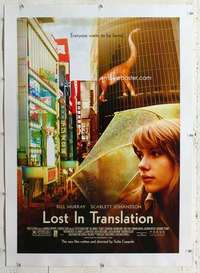 m469 LOST IN TRANSLATION linen one-sheet movie poster '03 Scarlet Johansson