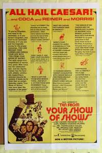 d046 10 FROM YOUR SHOW OF SHOWS one-sheet movie poster '73 Sid Caesar