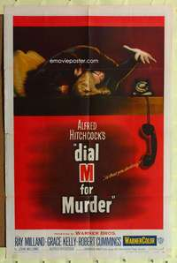 k805 DIAL M FOR MURDER one-sheet movie poster '54 Hitchcock, Grace Kelly