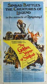 t013 GOLDEN VOYAGE OF SINBAD int'l three-sheet movie poster '73 Ray Harryhausen
