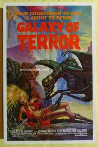t058 GALAXY OF TERROR short stop movie poster '81 Charo art!