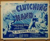 t080 CLUTCHING HAND Chap 15 movie title lobby card '36 serial, Mulhall