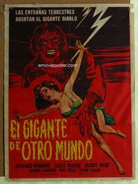 t048 GIANT FROM THE UNKNOWN Mexican movie poster '58 wild!