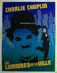 k074 CITY LIGHTS French one-panel movie poster R70s Kouper art of Chaplin!