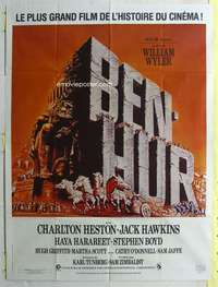 k063 BEN-HUR CinePoster REPRO French 1p 1986 William Wyler classic religious epic, cool art!