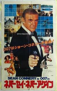 k018 NEVER SAY NEVER AGAIN Japanese 38x62 movie poster '83 Connery