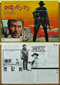 k022 FOR A FEW DOLLARS MORE Japanese 14x20 movie poster '67 Eastwood
