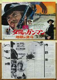 k023 GOOD, THE BAD & THE UGLY Japanese 14x20 movie poster '68 Eastwood