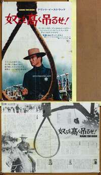k024 HANG 'EM HIGH Japanese 14x20 movie poster '68 Clint Eastwood