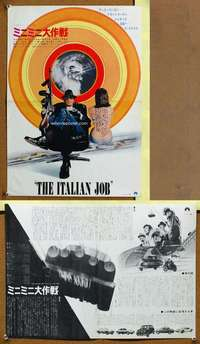 k025 ITALIAN JOB Japanese 14x20 movie poster '69 Michael Caine, cool image!